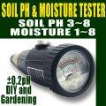 cia005-2-in-1-soil-ph-moisture-meter